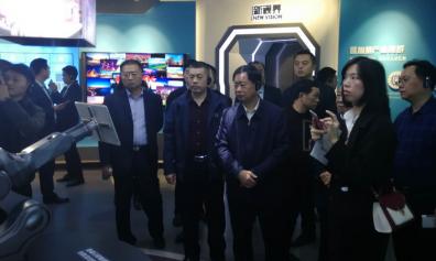 七星仙山公司董事长刘鑫陪同刘绍建书记参观南粤基金